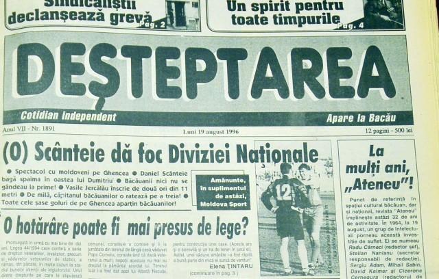 Steaua București - AS Bacău 1-5